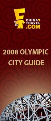 2008 Olympic City Guide
