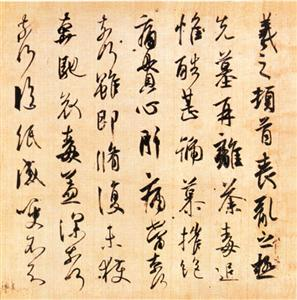 Chinese calligraphy china facts Calligraphy ancient china